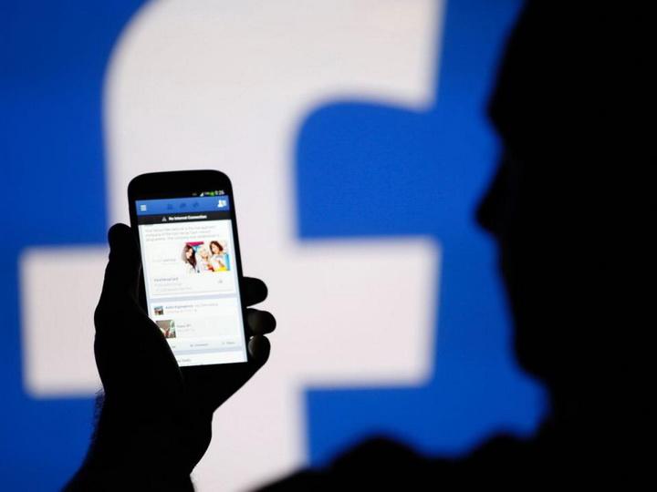 Суд в Бельгии запретил Facebook отслеживать действия пользователей