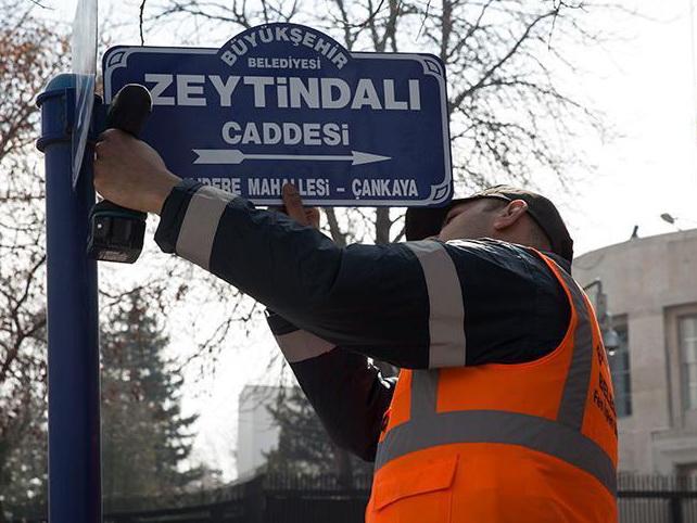 Улицу у посольства США в Анкаре назвали «Оливковая ветвь» - ФОТО