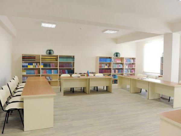 Одна из бакинских школ приостанавливает свою деятельность?