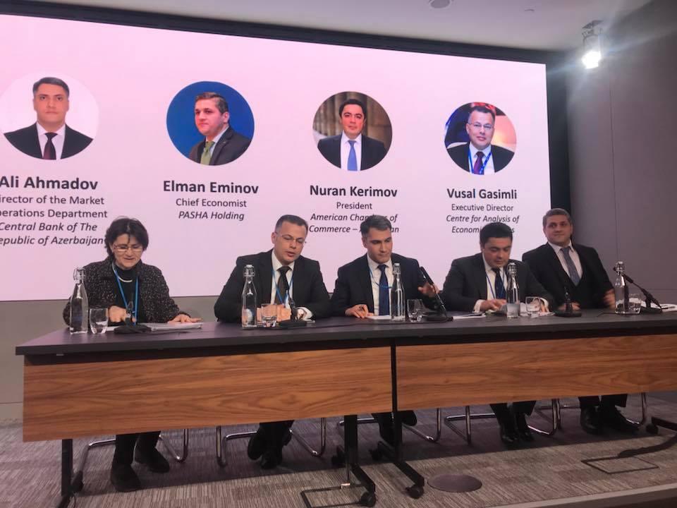 В Лондоне обсудили возможности инвестирования в Азербайджан