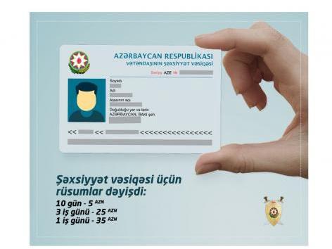 В Азербайджане утверждены пошлины за выдачу удостоверений личности лицам младше 15 лет