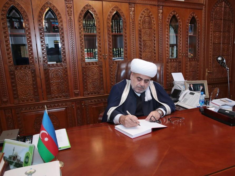 Председатель Управления мусульман Кавказа отбудет с визитом в Вену