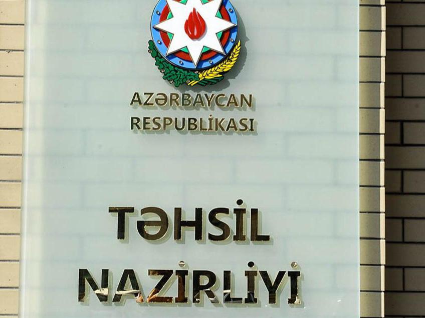 Повысились результаты азербайджанских учеников в международном исследовании PIRLS-2016
