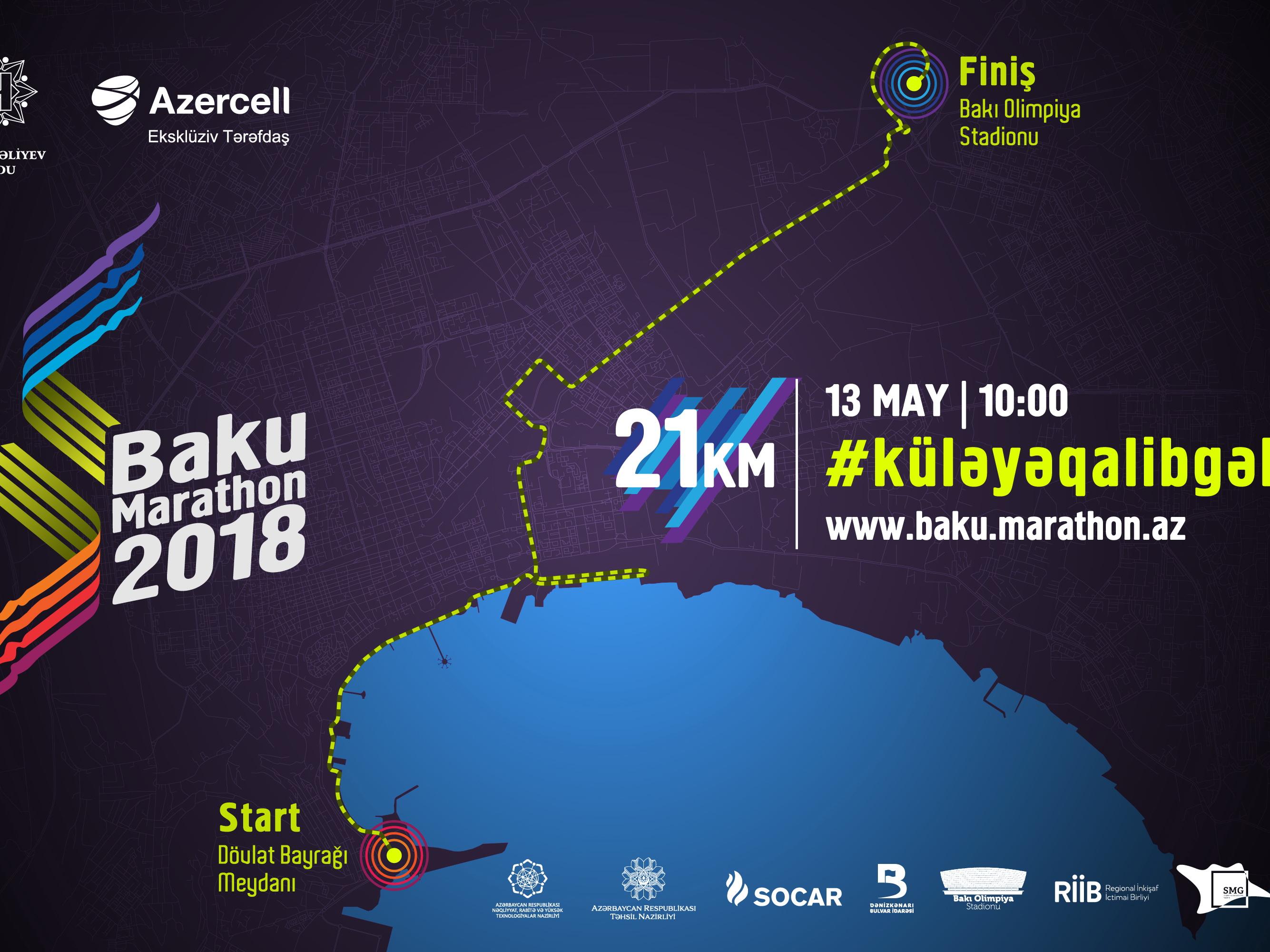 «Бакинский марафон-2018» пройдет 13 мая