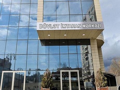 Dövlət orqanlarında 334 vakant vəzifə üçün müsabiqənin müsahibə mərhələsini elan edilib