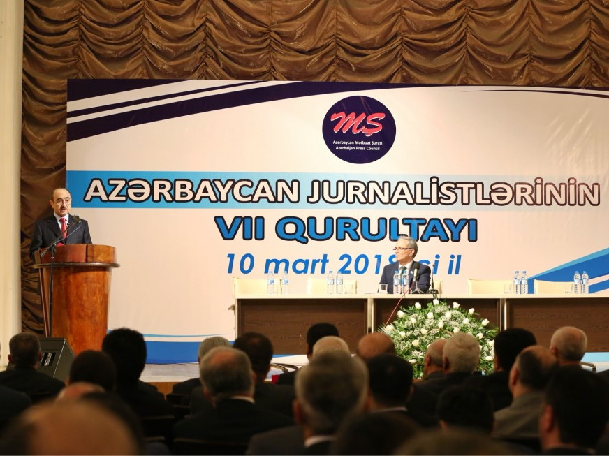 Как прошел VII съезд азербайджанских журналистов: рассказываем самое главное - ФОТО