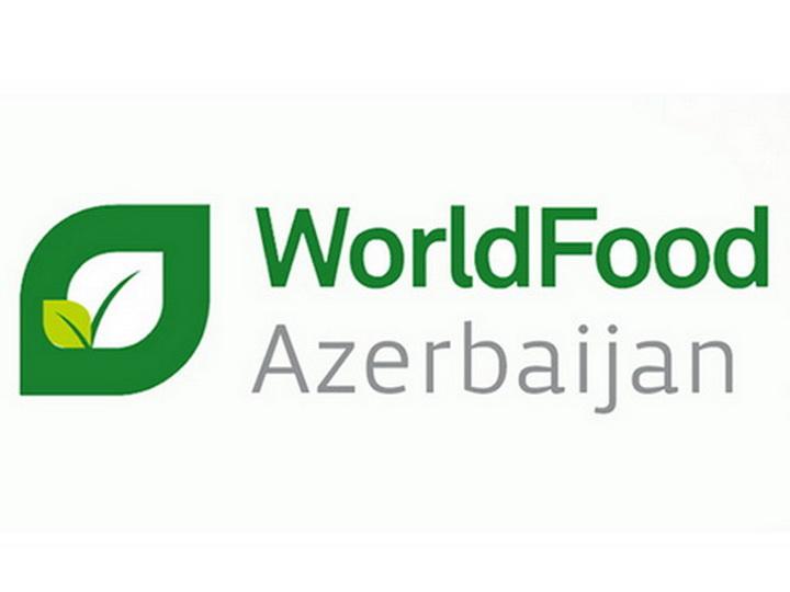 В Баку в мае пройдет международная выставка пищевой промышленности «WorldFood Azerbaijan 2018»