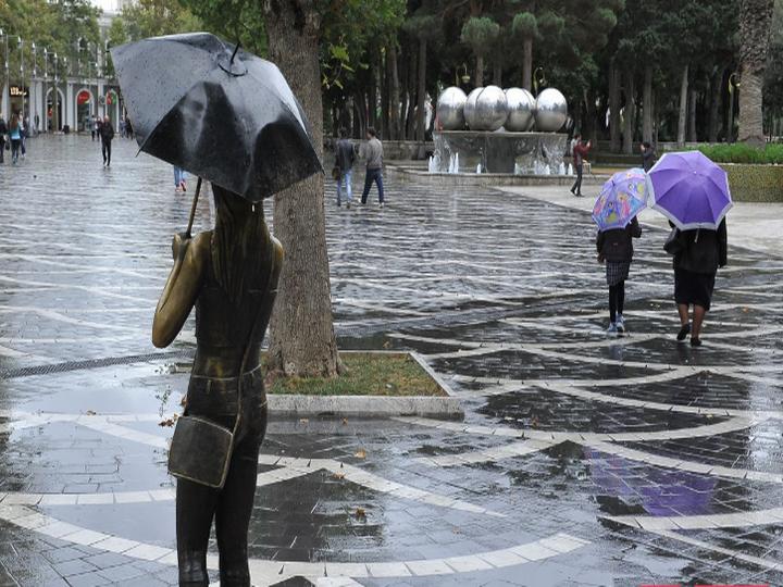 13 марта в Баку и на Абшероне дождливо