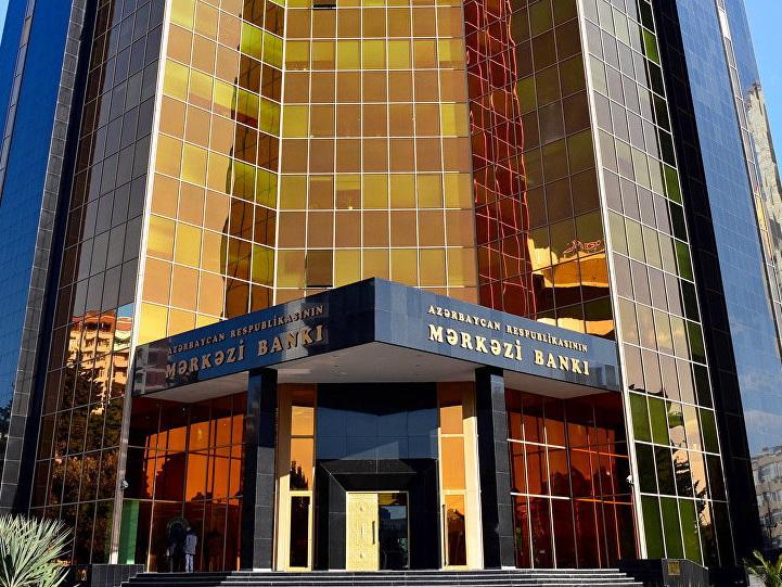 ЦБА привлек у банков 200 млн манатов на депозитном аукционе