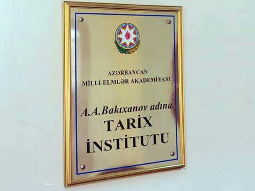 Прошла научная конференция на тему «Азербайджанская Демократическая Республика – 100»