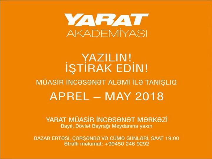 Стартовала регистрация на курс лекций Академии YARAT – ФОТО