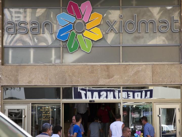 В этом году еще в двух районах откроются центры ASAN xidmət