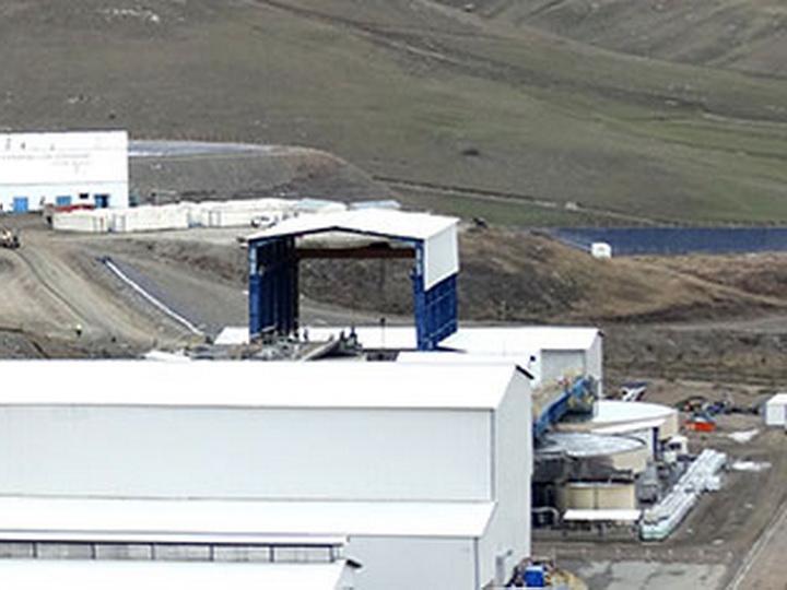 Anglo Asian Mining определилась с программой работ на 2018-20 годы в Азербайджане