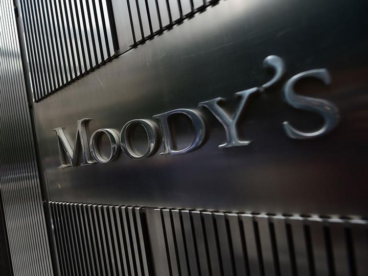 Moody's в мае соберет в Баку кредитных аналитиков стран СНГ