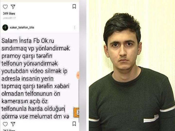 В Баку задержан мошенник, обещавший клиентам онлайн-видеотрансляции с камер чужих телефонов – ФОТО
