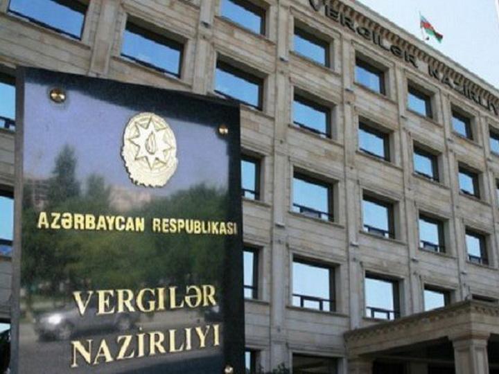 Минналогов: до 1 января 2019 года документация налогоплательщиков должна быть упорядочена