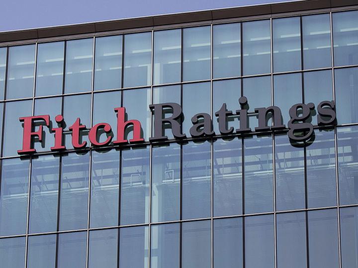 Fitch подтвердило долгосрочный рейтинг ЗАО «Canub Qaz Dehlizi»
