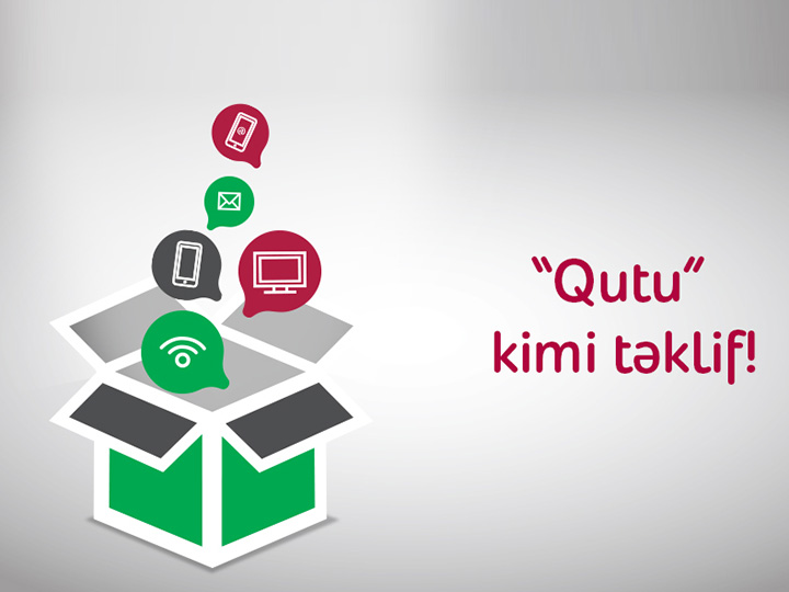Волоконно-оптический Интернет, цифровое телевидение и услуги мобильной связи в едином пакете Qutu