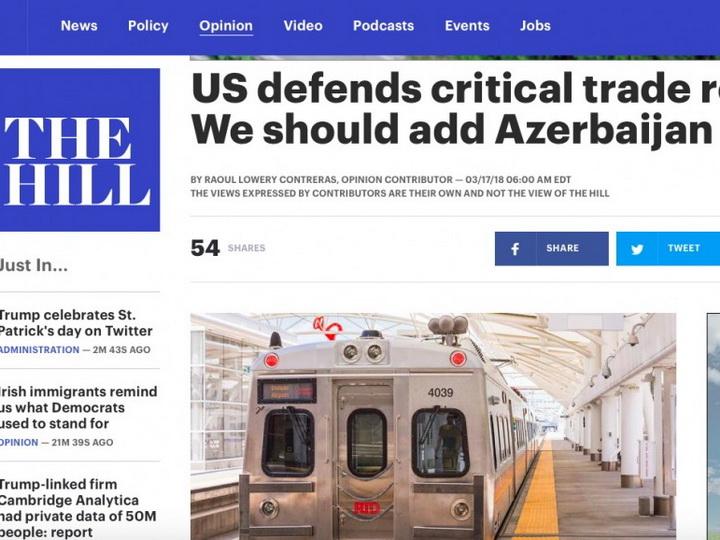 The Hill: «США защищают решающие торговые пути. Мы должны добавить в этот список Азербайджан»
