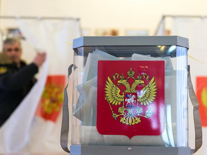 В России началось голосование на выборах президента