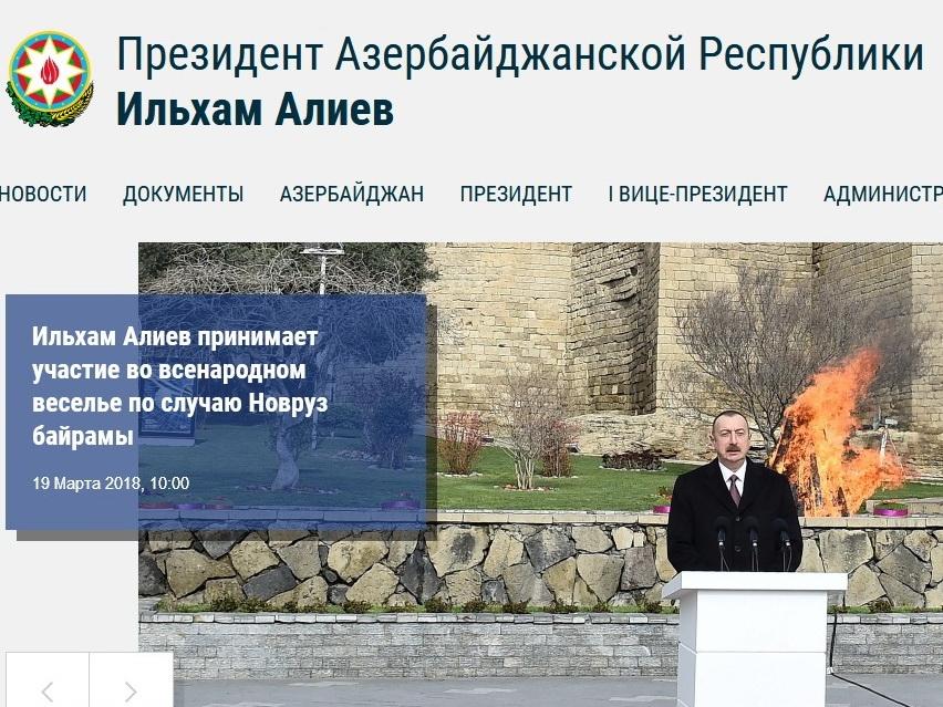 Обновлен дизайн официального сайта Президента Азербайджана – ФОТО