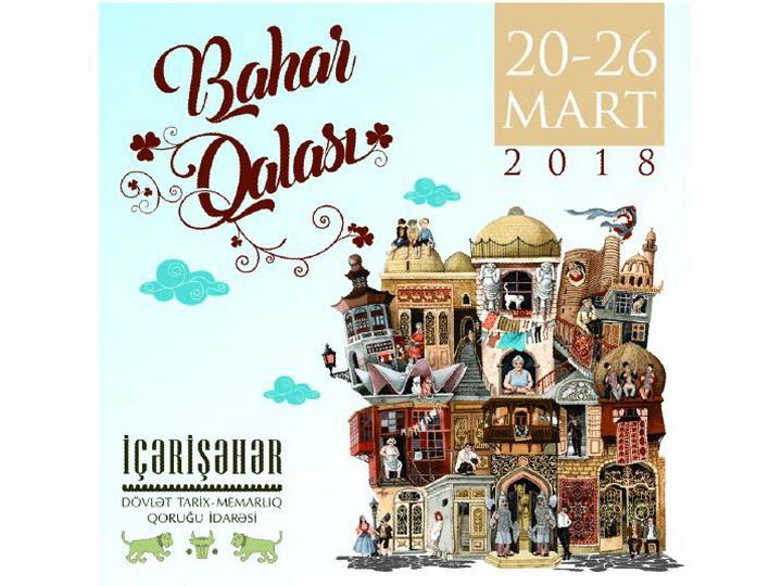 Администрация «Ичеришехер» приглашает на празднование Новруз байрамы