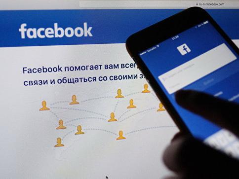 Акционеры Facebook подали на соцсеть в суд из-за скандала с утечкой данных
