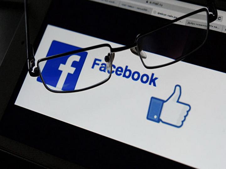 Германия потребовала от Facebook объяснений из-за скандала с утечкой данных