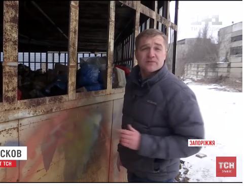 В Украине разразился скандал из-за свалки с человеческими останками – ВИДЕО