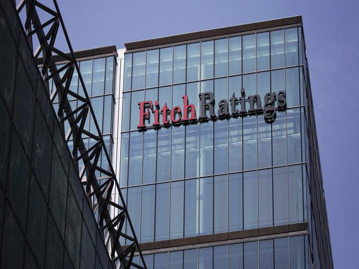 Fitch констатирует улучшение ситуации в банковском секторе Азербайджана