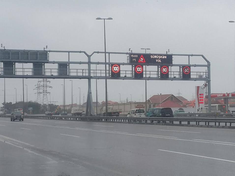 На автомагистралях Баку снижена скорость движения