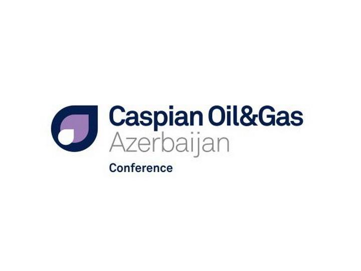 Международная выставка и конференция «Нефть и Газ Каспия» Caspian Oil & Gas отметит в мае в Баку 25 лет