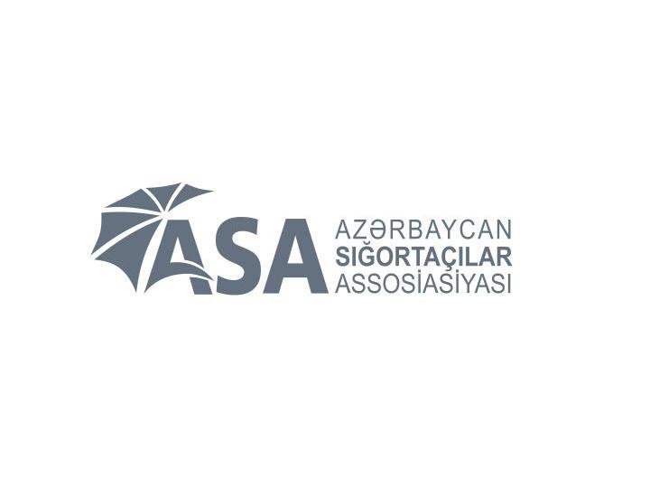 В Баку пройдет финансовая выставка