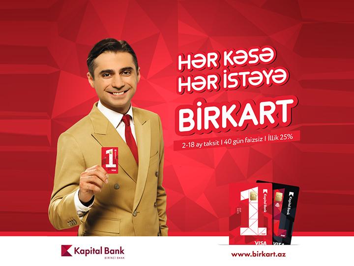 BirKart стала доступна всем!