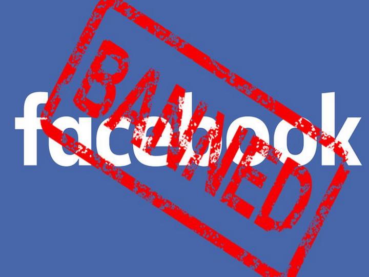 Facebook начал охоту на влиятельных азербайджанских пользователей:  провокация или ошибка? | 1news.az | Новости