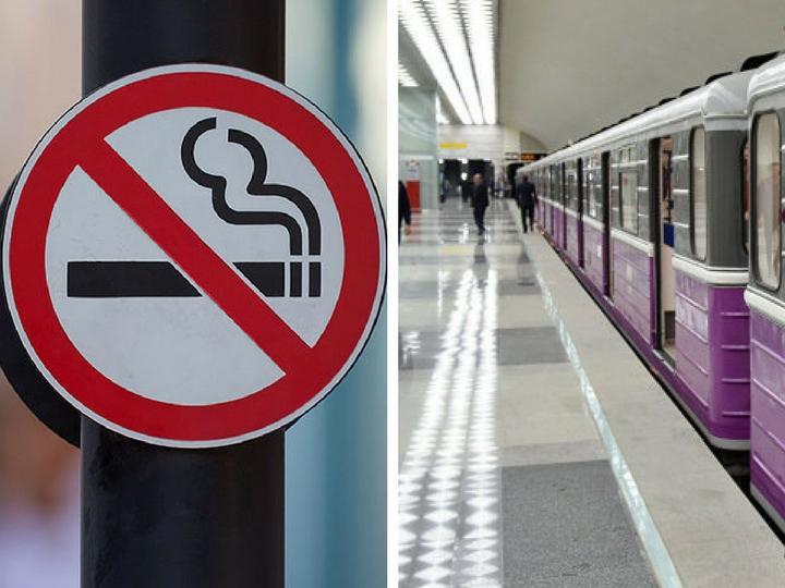 Ужесточен запрет на курение в Бакметрополитене