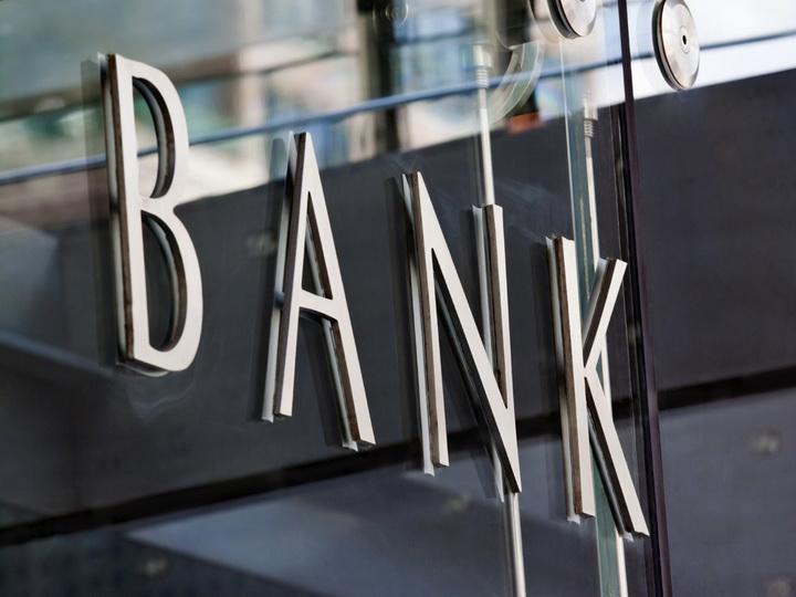ADIF начинает выплаты кредиторам ликвидированного «Кавказского банка развития»
