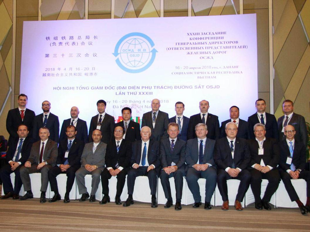 Азербайджан участвовал в конференции международной Организации сотрудничества железных дорог