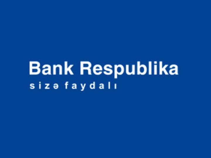 100 дней скидок на наличные и микро кредиты от Банка Республика – ФОТО