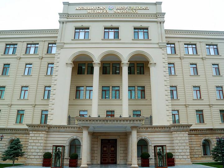 Минобороны Азербайджана: «Мы не проводим каких-либо мероприятий по скоплению военной техники на линии фронта»