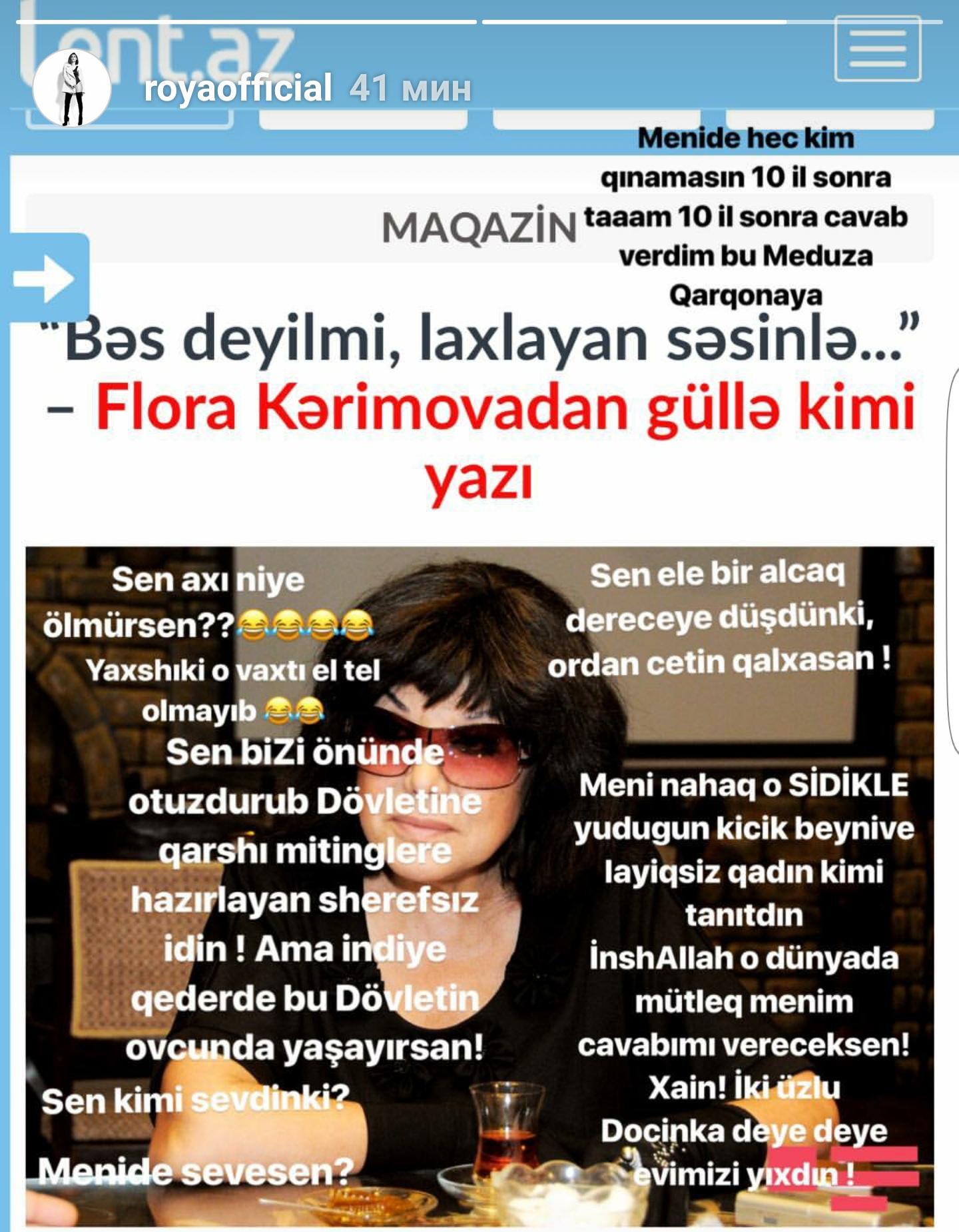 Флора Керимова vs Ройа Айхан: «Напрасно твой маленький мозг, который ты промываешь мочой…»