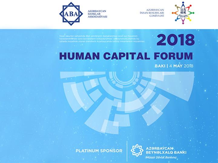 В Баку пройдет форум по управлению персоналом при поддержке Международного банка Азербайджана