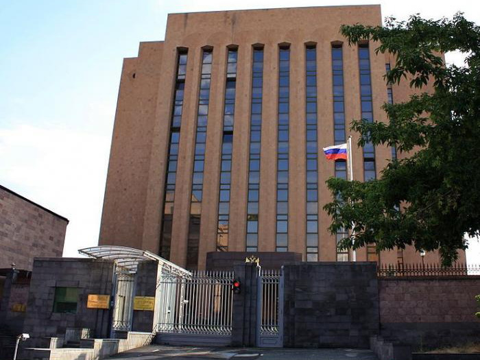 МИД РФ предупредил россиян о митингах в Армении - ОБНОВЛЕНО