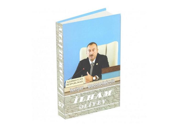Президент Ильхам Алиев: Сильный Азербайджан может на любом языке говорить со слабой Арменией