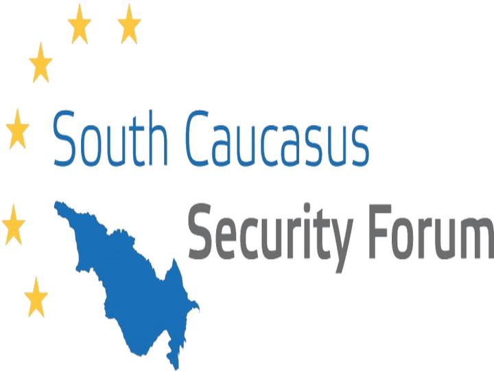 Открыта регистрация на V Форум безопасности Южного Кавказа в Тбилиси