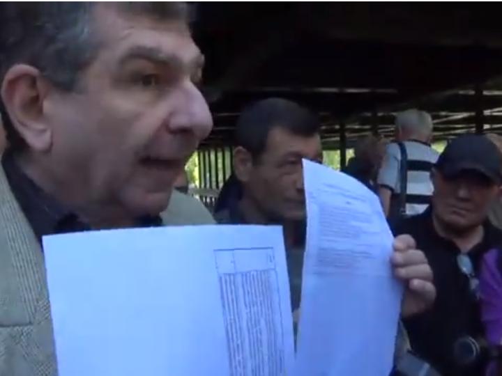 Акция протеста у резиденции премьер-министра Армении – ВИДЕО