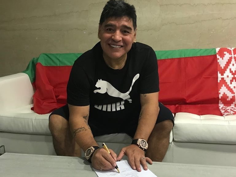 Марадона переезжает в Беларусь. Он будет работать в брестском «Динамо» - ФОТО