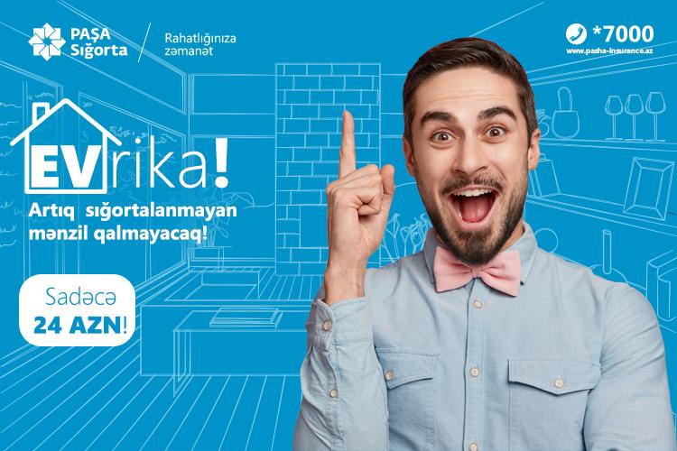 Эврика: Теперь все квартиры в Азербайджане будут застрахованы!