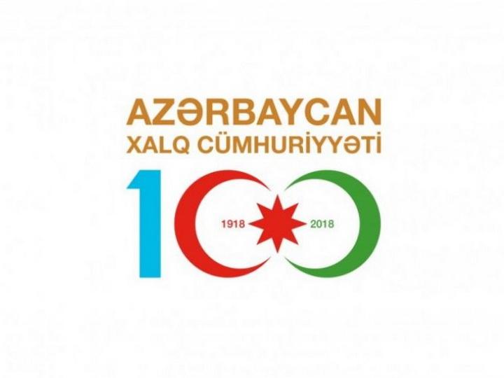 В Копенгагене отметили 100-летие Азербайджанской Демократической Республики