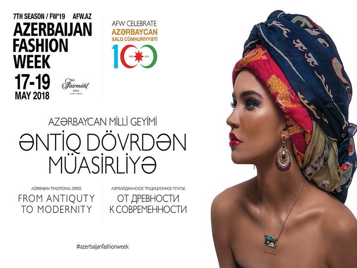 В Баку пройдет fashion-выставка «От древности к современности» – ФОТО